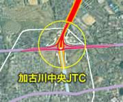 加古川中央ジャンクション02