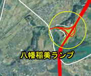 八幡南インターチェンジ02