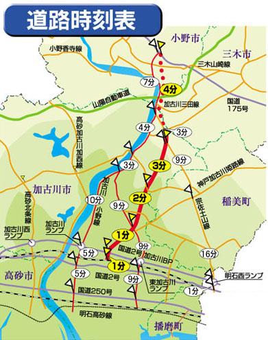 東播磨地域の道路網所用時間予測図