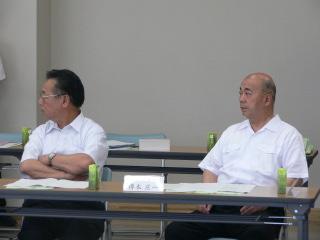 加古川市の市長と議長